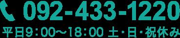 0924331220